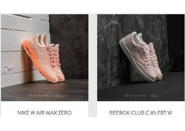 Coole Sneakers shoppst du mit Gutschein günstiger.