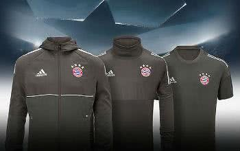 Finde dein neues Lieblingstrikot im FC Bayern Fanshop