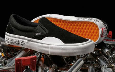 Shoppe Schuhe günstig bei Vans
